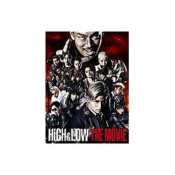 【早期購入特典あり】HiGH & LOW THE MOVIE(豪華盤)(HiGH&LOWオリジナルB2ポスター付) [DVD]