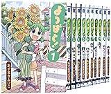よつばと! コミック 1-13巻セット (電撃コミックス)