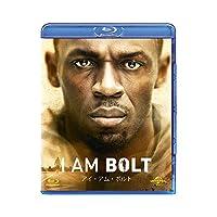 アイ・アム・ボルト [Blu-ray]