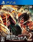 進撃の巨人2 TREASURE BOX (初回特典(エレン&リヴァイ「私服」コスチューム 早期解放シリアル) 同梱) - PS4