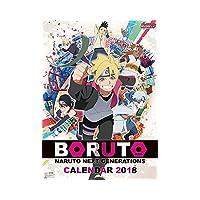 BORUTO-ボルト--NARUTO NEXT GENERATIONS- 2018年カレンダー