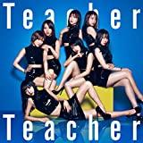 52nd Single「Teacher Teacher」<Type B data-recalc-dims=