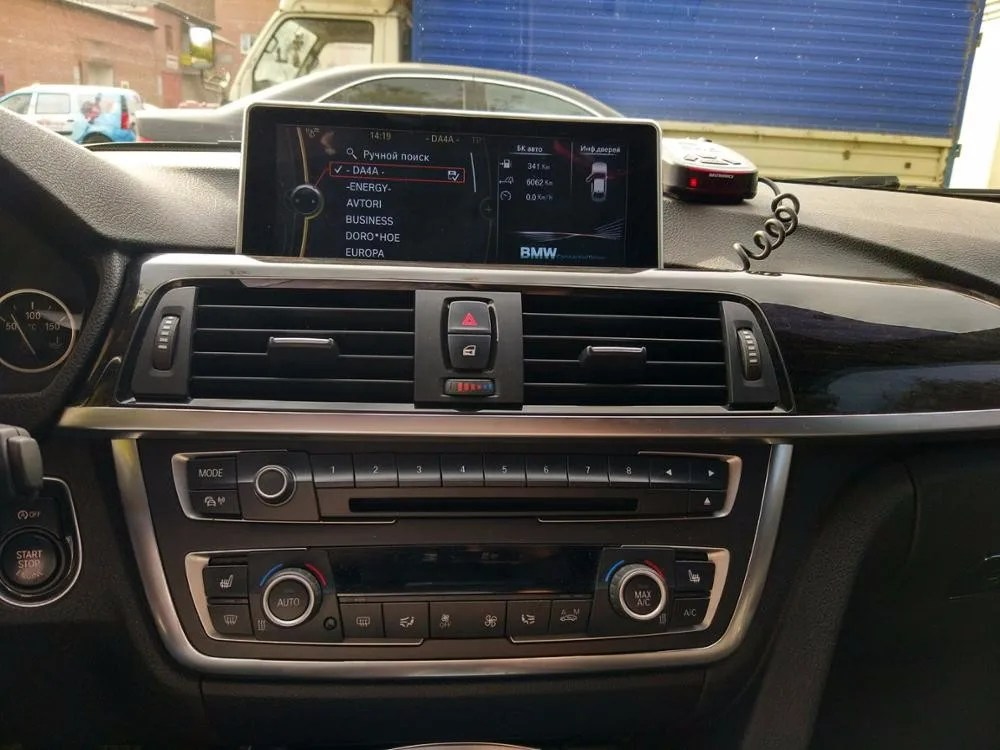 Android Car Stereo Wallpaper 8 8 Quot Android Autoradio Headunit Head Unit Car Stereo Gps