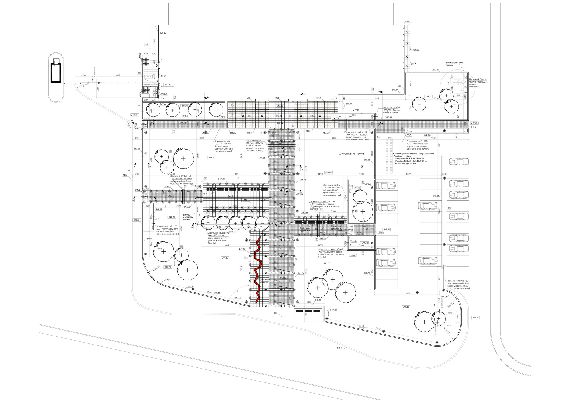 Confectionery Factory Roshen Yunakov Architects Archdaily