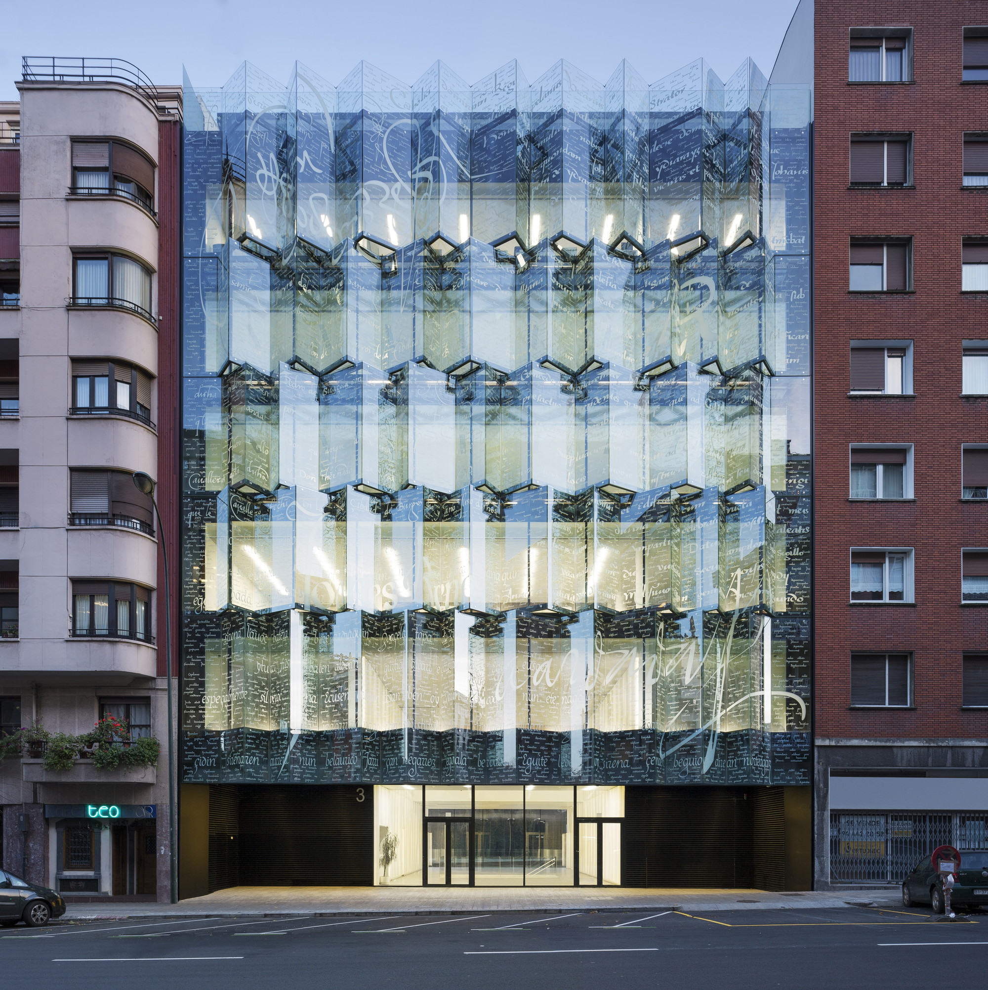 Att Architekten Historical Archive Of The Basque Country Acxt Archdaily