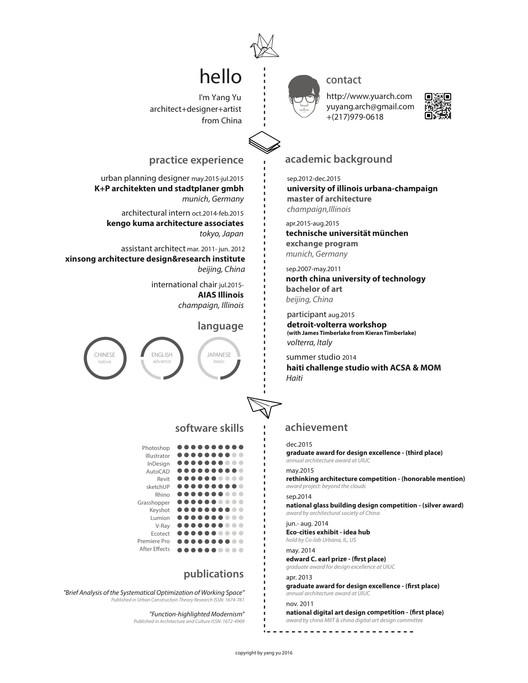 cv design epure archi