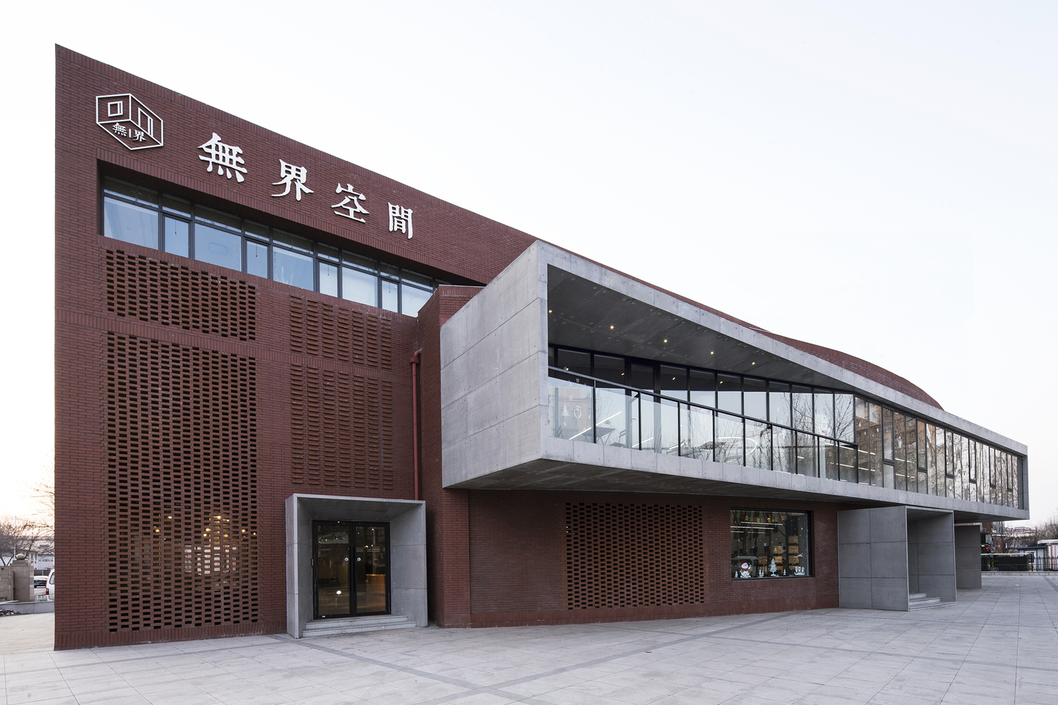 Renovation Facade Gallery Of Woo Space Tianjin Hypersity 1