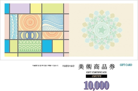 Free vector gift certificate border free vector download (8,480 - gift certificate template pages