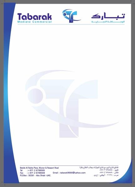sample letter head design
