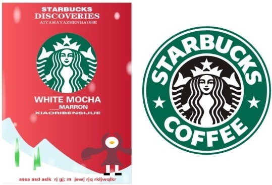 Starbucks free vector download (8 Free vector) for commercial use
