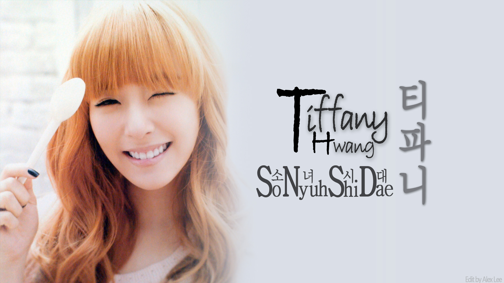 Guitar With Girl Hd Wallpaper 3 Tiffany Hwang Hd Wallpapers Background Images