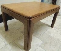 Antiques Atlas - Retro G-Plan Small Rectangular Coffee Table