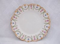 Antiques Atlas - Edwardian Cake Plate