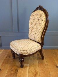 Victorian Nursing Chair - Antiques Atlas