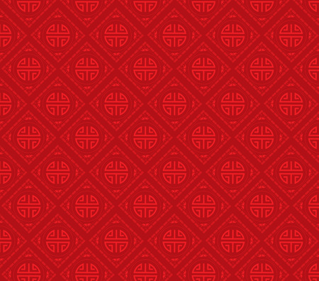 Vector of Oriental Chinese new year - ID33867648 - Royalty Free
