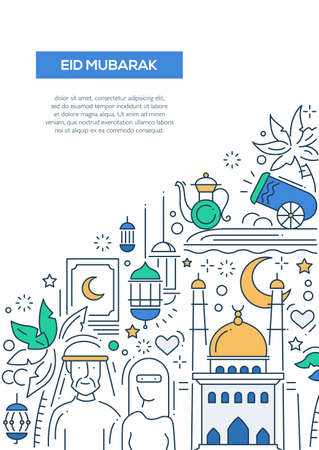 Ready made deisgns for Islamic Greeting