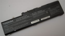 Small Of Laptop Battery Express