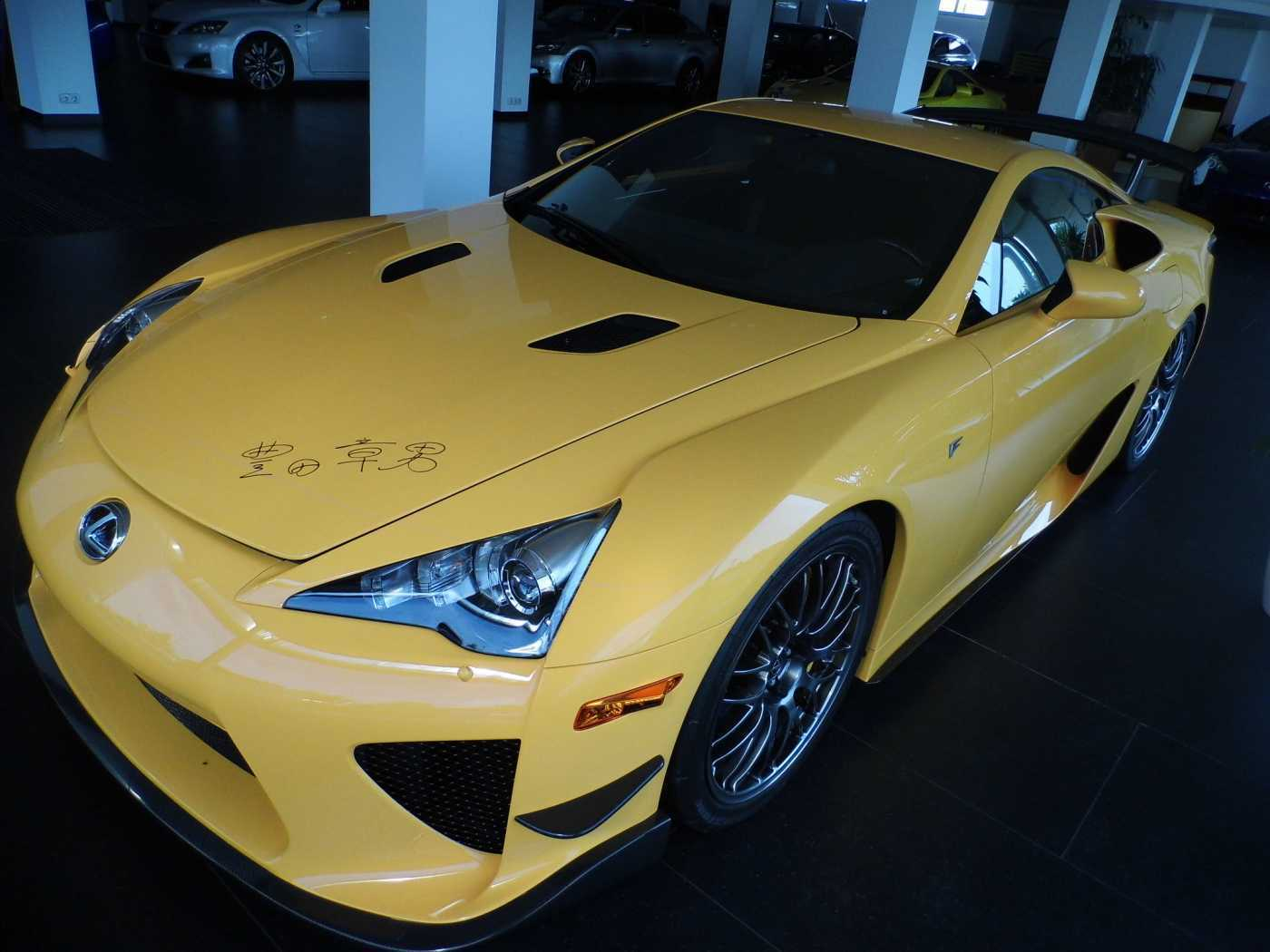 Lexus Nürnberg Would You Pay 7 Million For A Lexus Lfa Nurburgring Edition