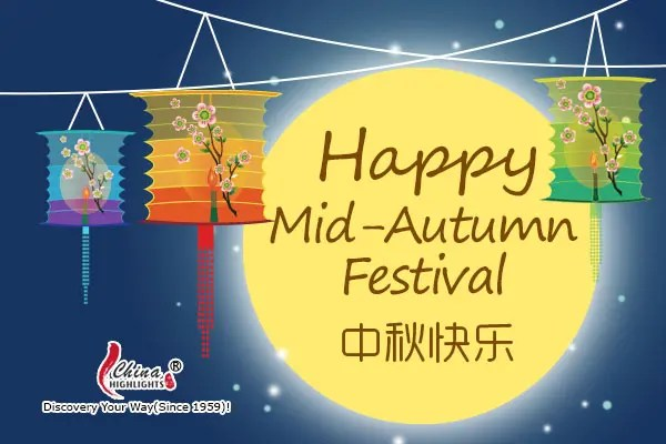 Fall Dessert Wallpaper Mid Autumn Festival 2016 See What Chinese People Do On