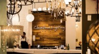 Cleveland Lighting Center | Lighting Ideas