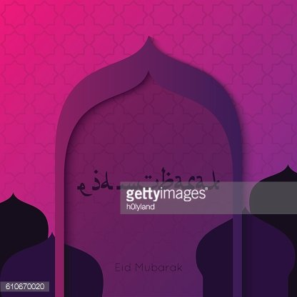 Islamic Design Eid Mubarak Beautiful Greeting Card Template premium