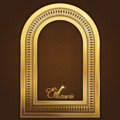Eid Mubarak Greeting Card Template Islamic Vector Design premium