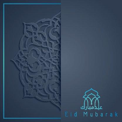 Eid Mubarak Greeting Card Template With Arabic Pattern premium