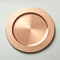 Copper Plated Charger Plate | Crate and Barrel