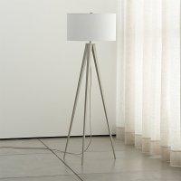 Theo Grey Floor Lamp | Crate and Barrel