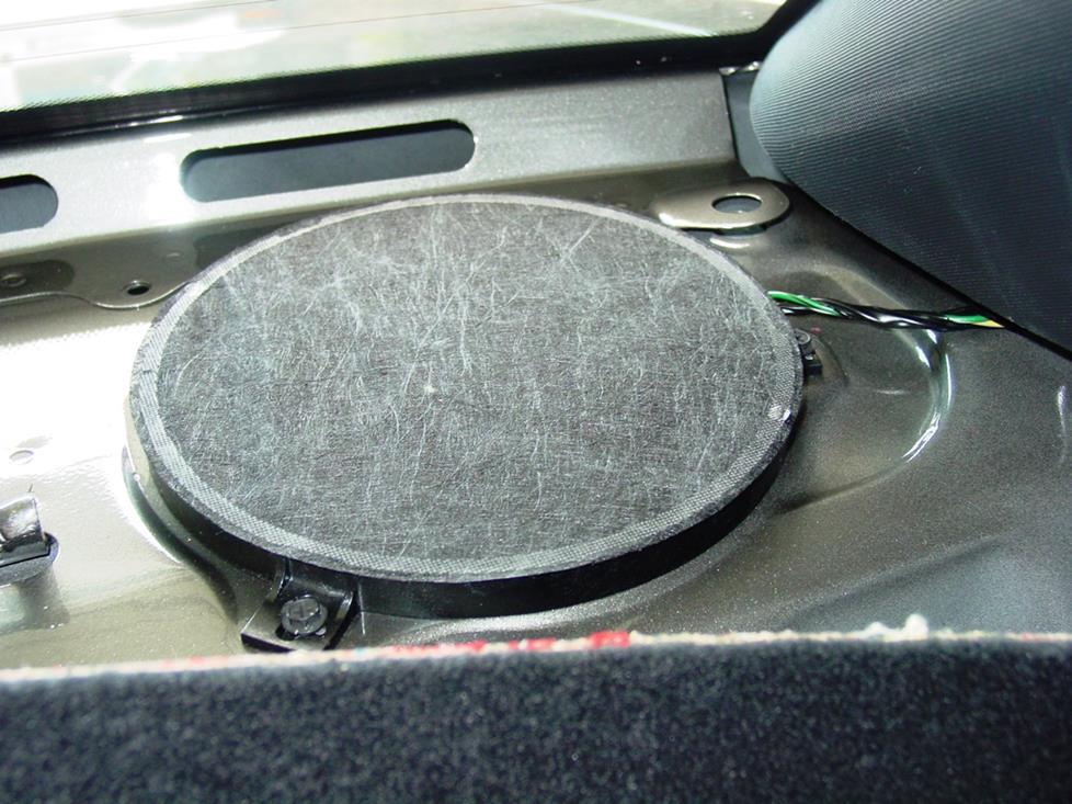2008-2014 Dodge Challenger Car Audio Profile
