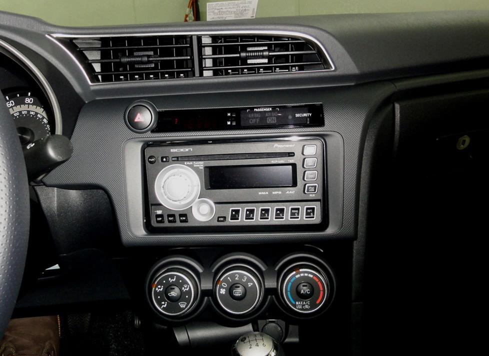 How to Install New Car Stereo Gear in Your 2011-2016 Scion TC