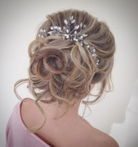 20+ Wedding updo Haircut Ideas, Designs