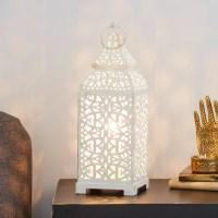 Moroccan Lantern Table Lamp | Dunelm