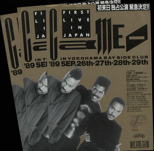 Cameo First Live In Japan - Concert Flyers - Set of Three Japanese