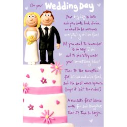 Small Crop Of Wedding Day Quotes