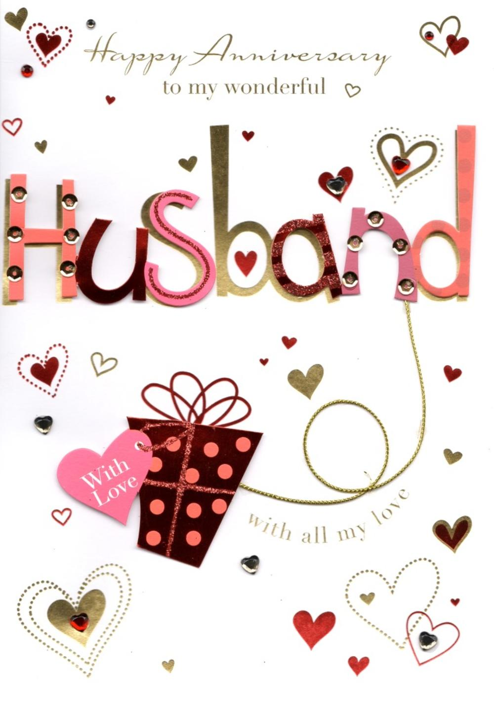Black Silver Glitter Wallpaper To My Wonderful Husband Happy Anniversary Greeting Card