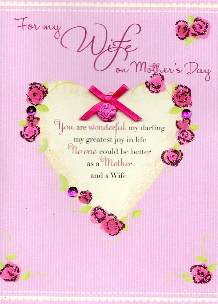 To My Wife On Mother\u0027s Day Card Cards Love Kates - mother s day cards