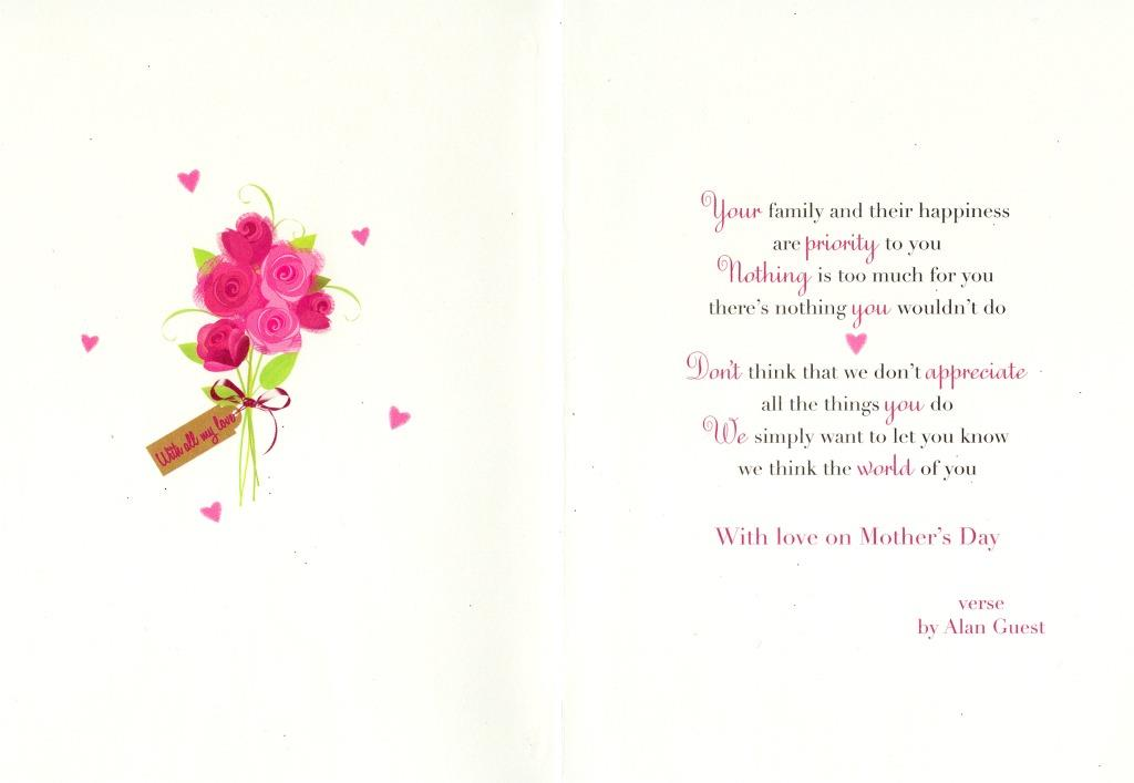 To My Wife On Mother\u0027s Day Card Second Nature Words Greeting Cards - mother s day cards