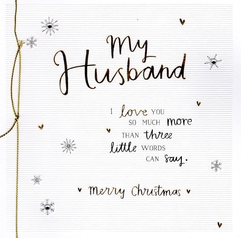 My Husband Christmas Greeting Card Cards Love Kates