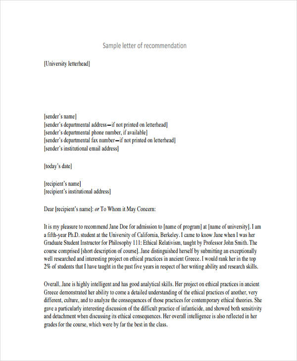 cuny letter of recommendation