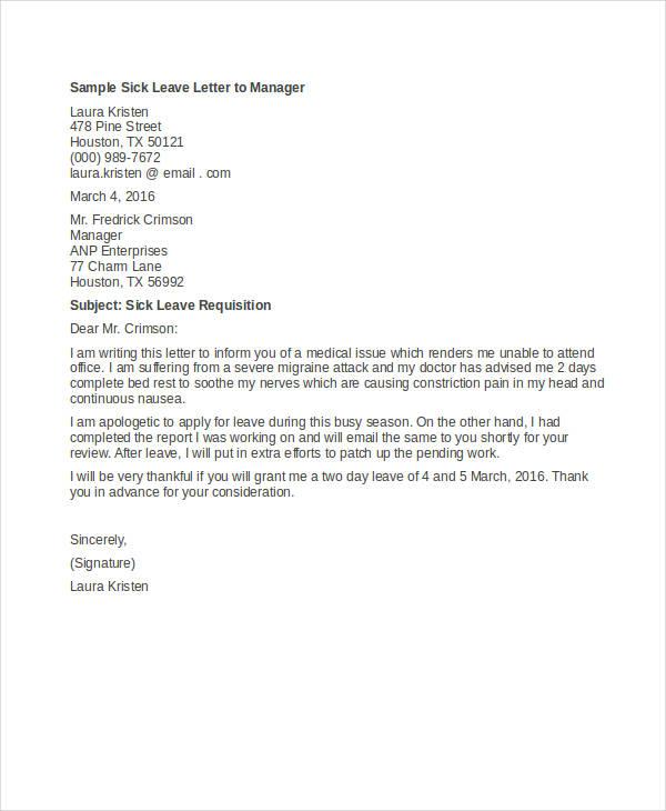 Sick Leave Email Node2003 Cvresumeasprovider