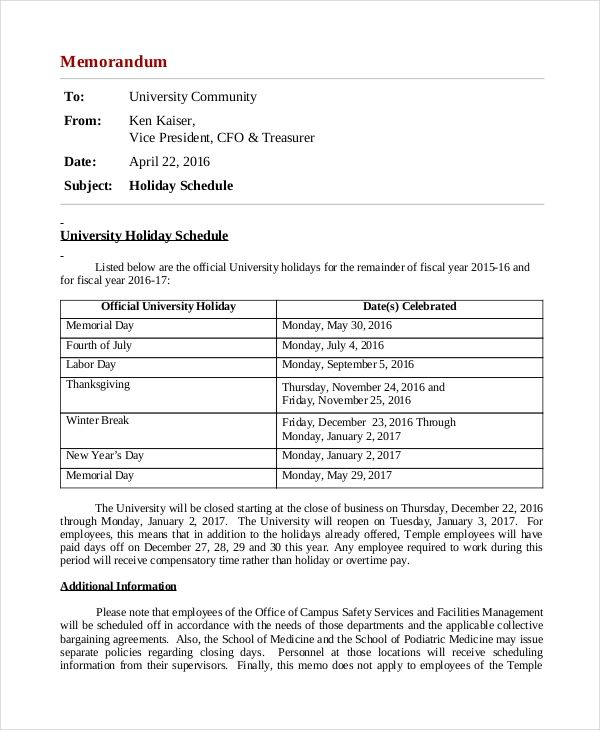 sample memo for holiday