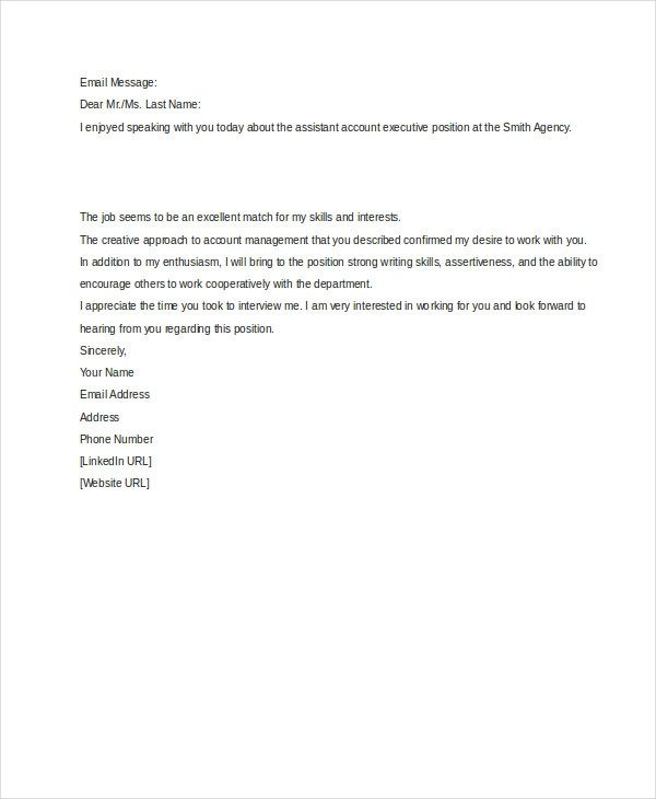 example of thank you email after interview