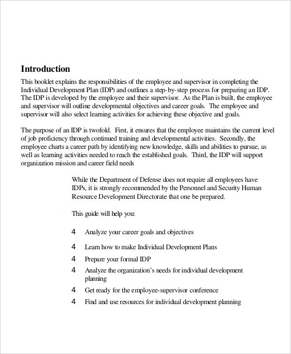 career development objectives examples