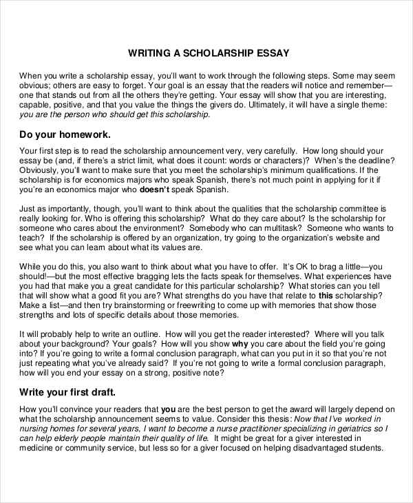 format for scholarship essay - Onwebioinnovate