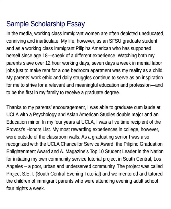 scholarship application essay sample - Onwebioinnovate