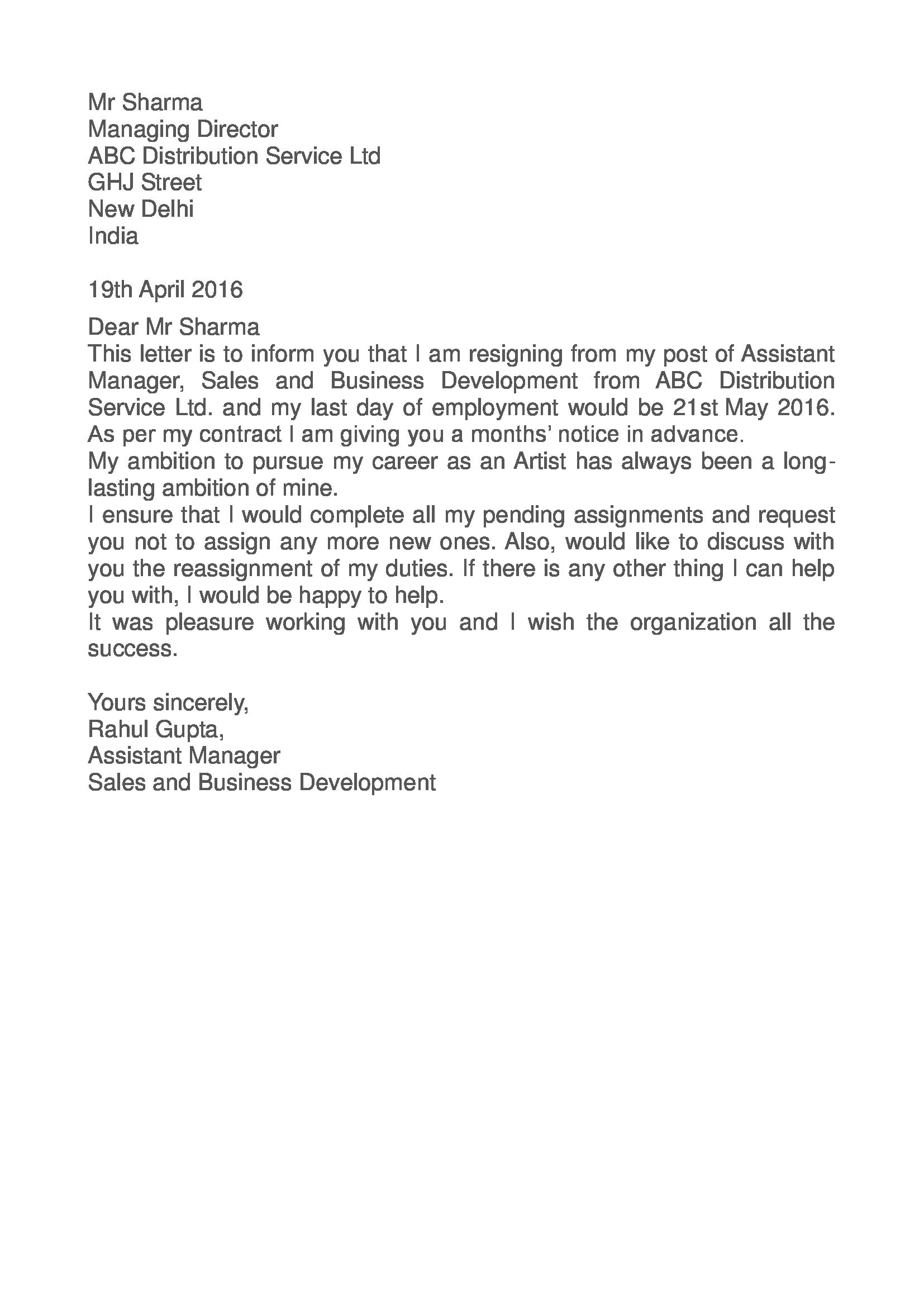 doc of resume