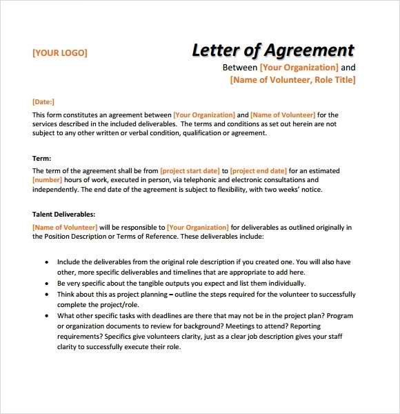 12+ Simple Agreement Letter Examples - PDF, Word Examples