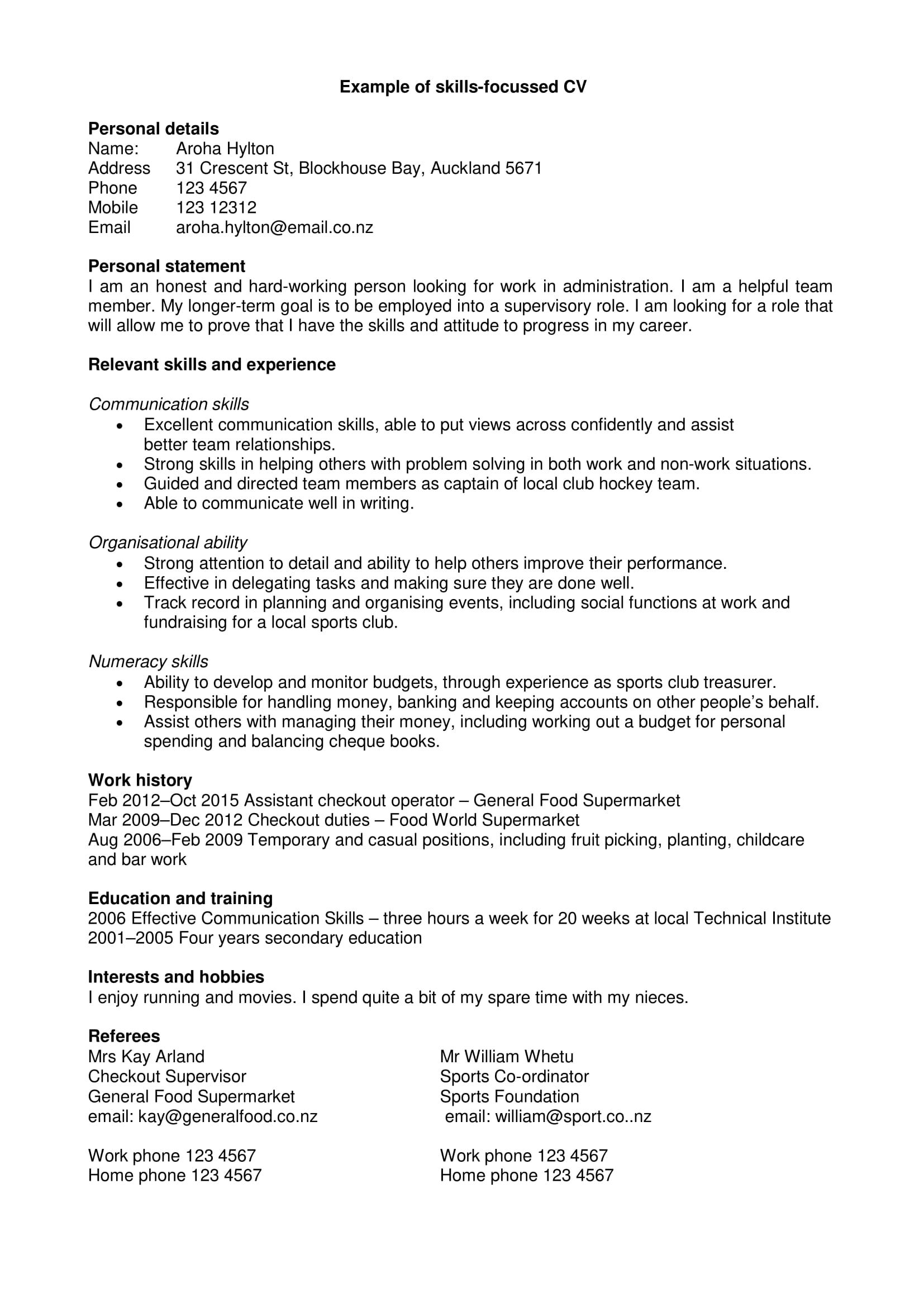 personal statement cv internship
