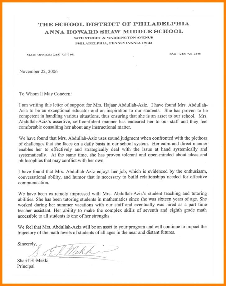 Student Recommendation Letter Examples Image collections - letter - self recommendation letter